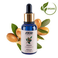 Nykaa Naturals Pure Cold Pressed Argan Carrier Oil
