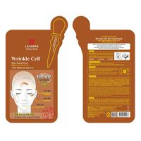Leaders Insolution Wrinkle Cell Skin Seed Mask