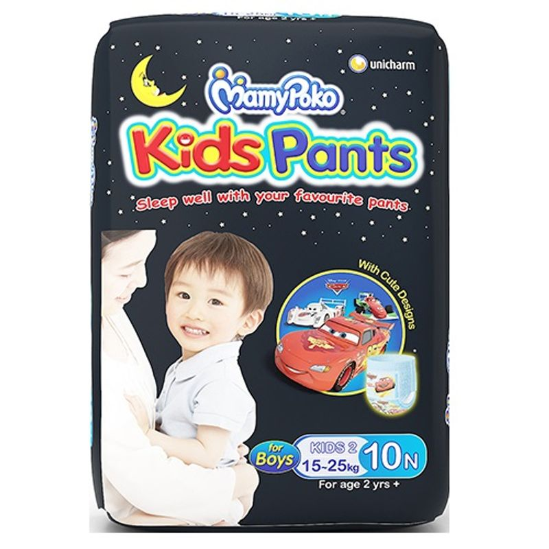 MamyPoko Kids Pants Diapers For Boys (2yrs) - 10 Pieces