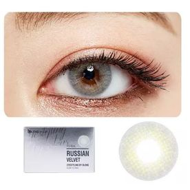 d958104675 Coloured Contact Lenses - Buy Coloured Eye Lenses Online in India ...